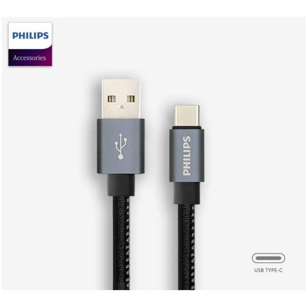 Cable Tipo C a usb Philips dlc2528B